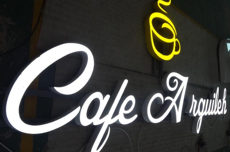 Cafe Arguileh